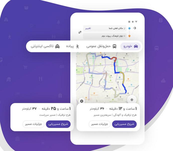 دانلود بلد جدید 99 Balad نقشه ایرانی برای گوشی اندروید