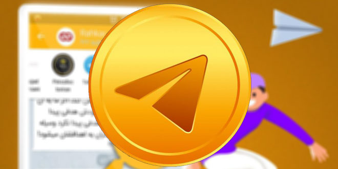 دانلود تلگرام طلایی جدید 2021 برای گوشی اندروید