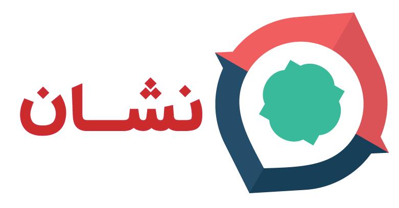 دانلود نشان جدید 99 برنامه مسیریابی ایرانی اندروید