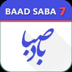 دانلود باد صبا جدید 1400 Bade Saba تقویم فارسی اندروید