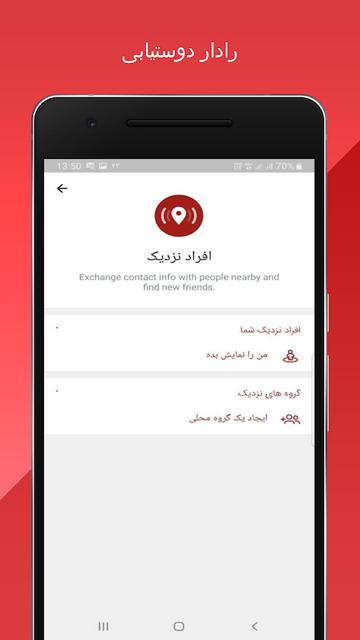 دانلود تلگرام طلایی پلاس جدید Tele Plus برنامه تلگرام اندروید